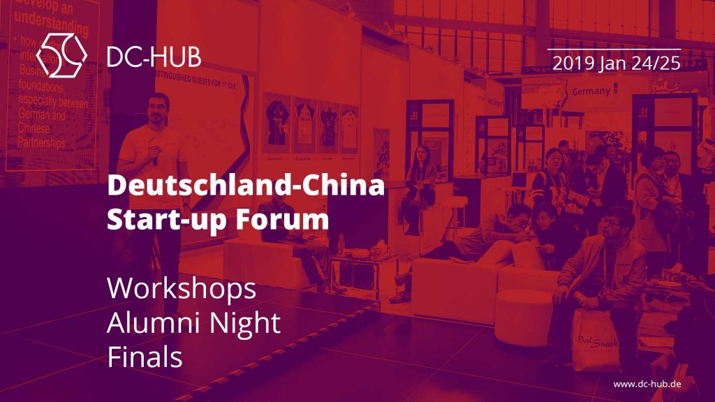 Deutschland-China Start-up Forum
